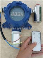 LB-BD点型在线式可燃气体探测器