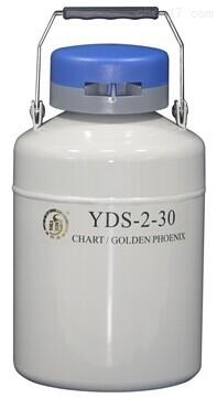 2升容积贮存型金凤液氮罐价格