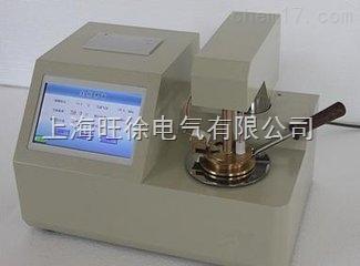 BJ-2000全自动闭口闪点测试仪