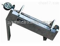HSP-354补偿法混凝土收缩膨胀率测定仪 混凝土比长仪