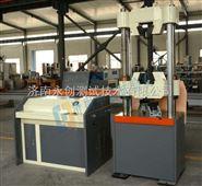 600KN金属焊缝拉伸强度试验机