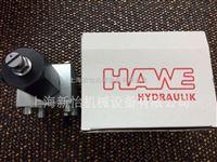 RHC 3V德产哈威TQ54-A6.8、DG35-1/4阀泵系列,HAWEDG35-1/4RHC 4V泵现货