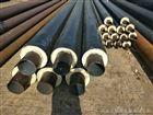 耐高温直埋蒸汽防腐保温管 聚氨酯预制直埋保温管供应厂家 保温管工艺制作流程