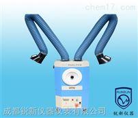 RX-HJS经济型焊接烟尘净化器