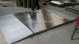 WFL-700W1噸防水防塵電子地磅價格 帶打印功能的地磅