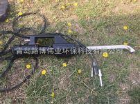 供应LB-7020快速油烟检测仪