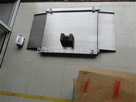 WFL-700W5噸防水防塵電子地磅價格 帶打印功能的地磅
