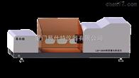 LAP-S800喷雾激光粒度仪