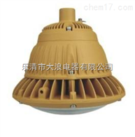 BAD85-MLED防爆灯生产厂家BAD85-M高效节能照明灯
