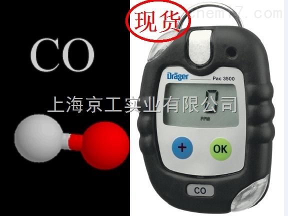 PAC 3500一氧化碳检测仪现货