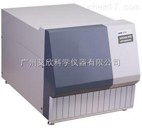 SHP8400PMS 过程气体质谱分析仪