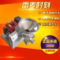 广州新款汽油磨粉机,雷迈新款汽油磨粉机多少钱