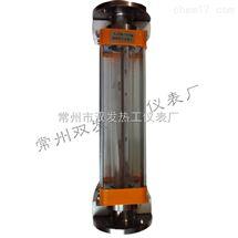 LZB-40FLZB-40F玻璃轉子流量計