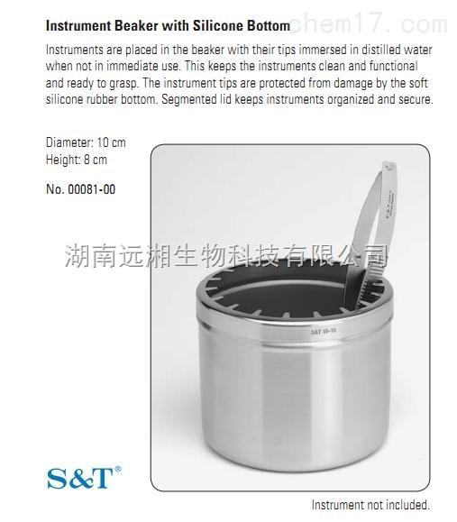 S&T手术器械筒 FST手术器械桶00081-00 S&T手术器械桶IB-10