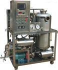 LK磷酸酯抗燃油专用滤油机厂家现货
