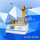 HP-CB1000济南恒品生产高品质纸张抗张强度测定仪