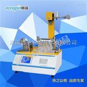 HP-CB1000濟南恒品生產高品質紙張抗張強度測定儀