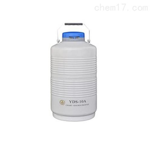 YDS-10A型金凤液氮罐价格 5年真空质保