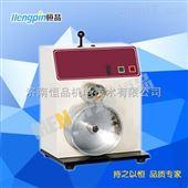 HP-YBLJ-01济南恒品供应圆盘剥离试验机