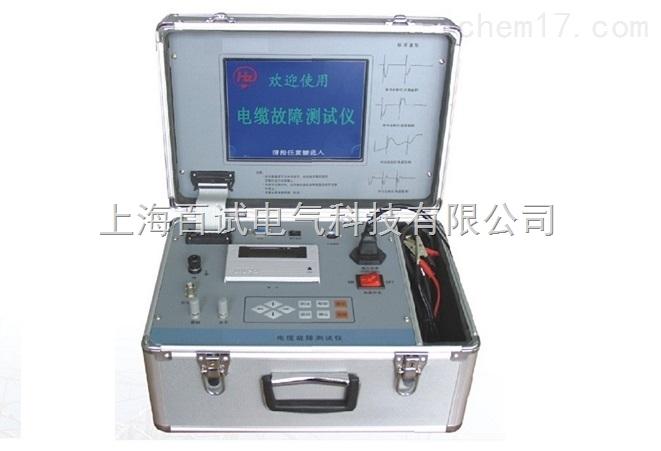 电缆故障定点仪生产厂家(价格实惠)