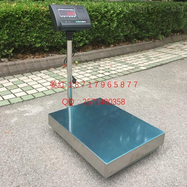 宜春200公斤台秤价格,tcs-200kg电子秤价格