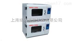 培因NRDY-3202北京 叠加式全温恒温摇床