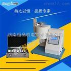 HP-XNR400CHP-XNR400C熔体流动速率仪Z新价格