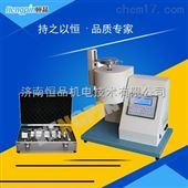 HP-XNR400CHP-XNR400C熔体流动速率仪*价格