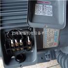 RB077-7.5HP台湾风机RB环形高压鼓风机,全风风机厂家