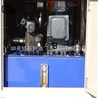 沥青混合料综合性能试验系统GB设计方案
