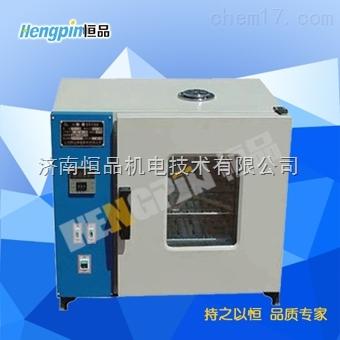hp-gzx400 干燥箱