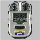 华瑞PGM-1700 CO检测仪