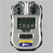 華瑞PGM-1700 CO檢測儀