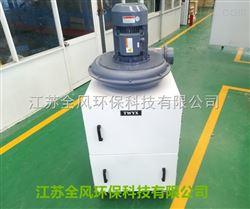 中国台湾磨床除尘器