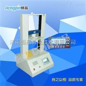 HP-KY-03HP-KY-03R软包装袋耐压试验仪