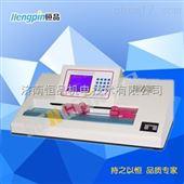 HP-WZL濟南恒品生產衛生紙及其制品濕抗張強度測定儀
