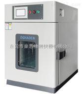 廣州小型高低溫測試箱
