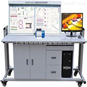 YUYSW-01B網絡型PLC可編程實驗室設備