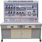 YUYW-01E维修电工电气控制技能实训考核装置