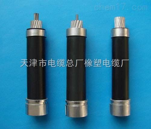 JKLYJ10KV千伏高压架空电缆 JKLYJ35千伏架空绝缘电缆