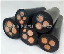 矿用橡套软电缆MYPT 1.9/3.3KV 3*70+3*16/3