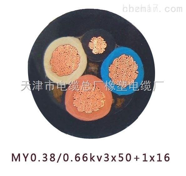MYPTJ高压橡套电缆-MYPTJ3*95+3*25/3+3*2.5电缆