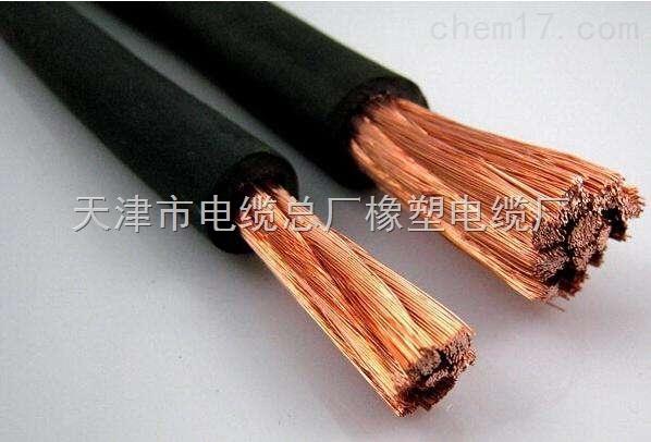 YHD耐寒橡套电缆 YHD橡套电缆