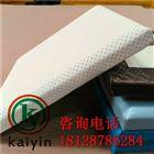 优质布艺软包吸音板生产厂家