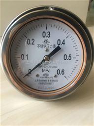 Y-153/BF/Z不锈钢轴向带边耐震压力表0-0.1Mpa