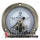 YXC-153BFZ耐蚀抗振磁助电接点压力表0-1.6Mpa
