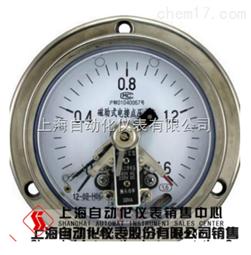 YXC-103磁助电接点压力表0-1Mpa