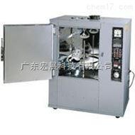 GPV-216耐黄变老化箱