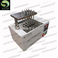 KWIN-6400 SCY-1kwin-6400样品浓缩仪 水浴空气吹干仪