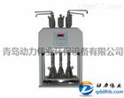 吹氮COD消解器标准COD消解器定制COD消解器高氯COD消解器